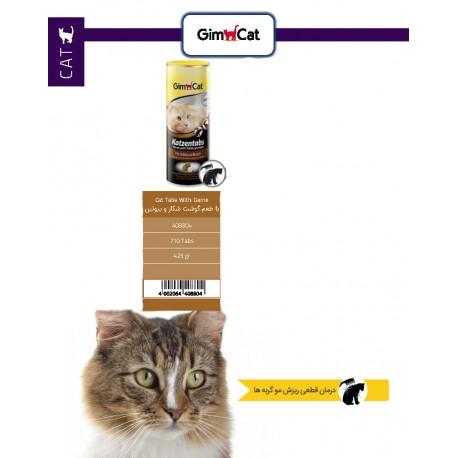 مولتی ویتامین گربه با طعم گوشت شکار محصول Gimcat